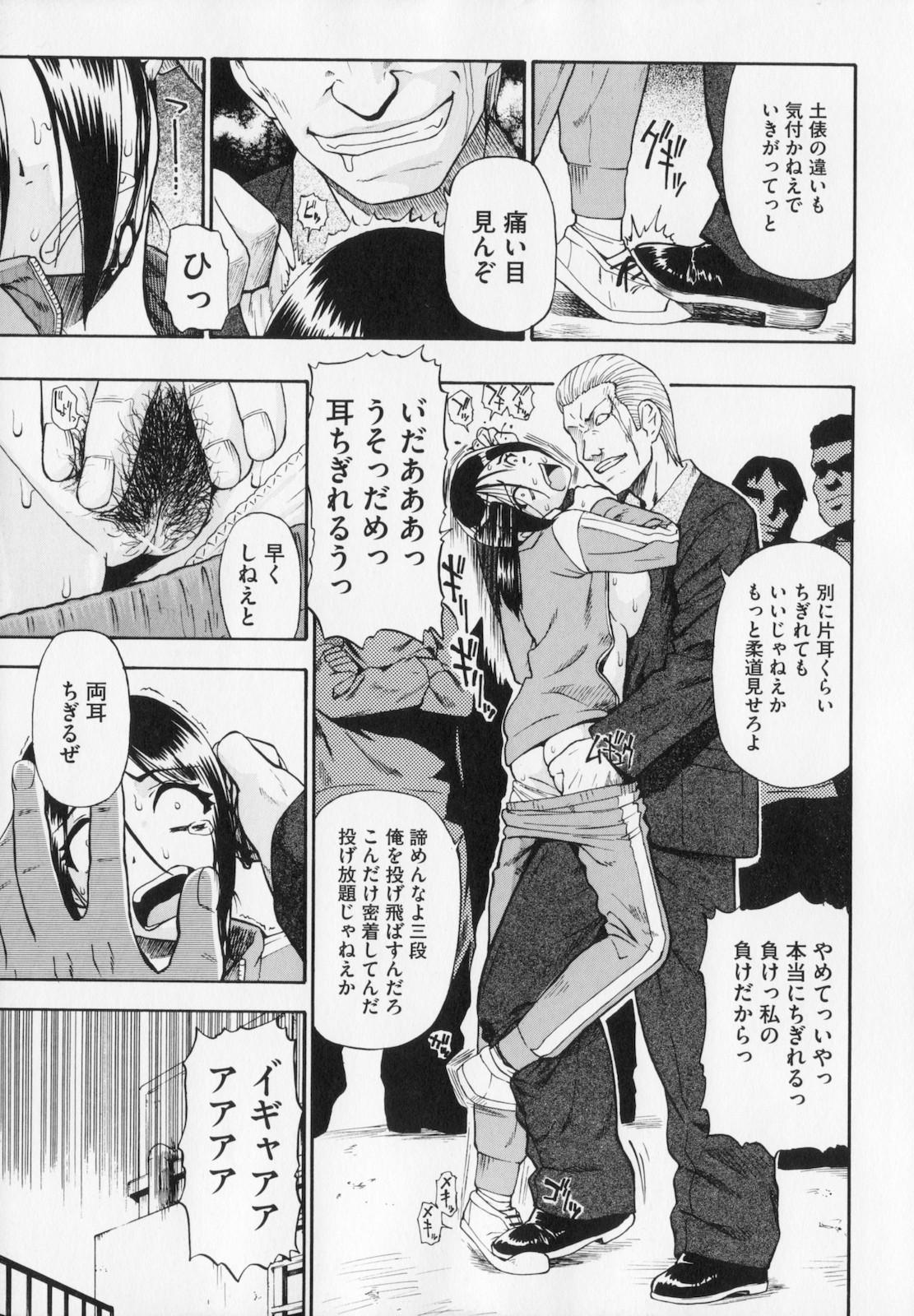 Hitodenashi no Utage - Veranstaltungsräume von Brute 10