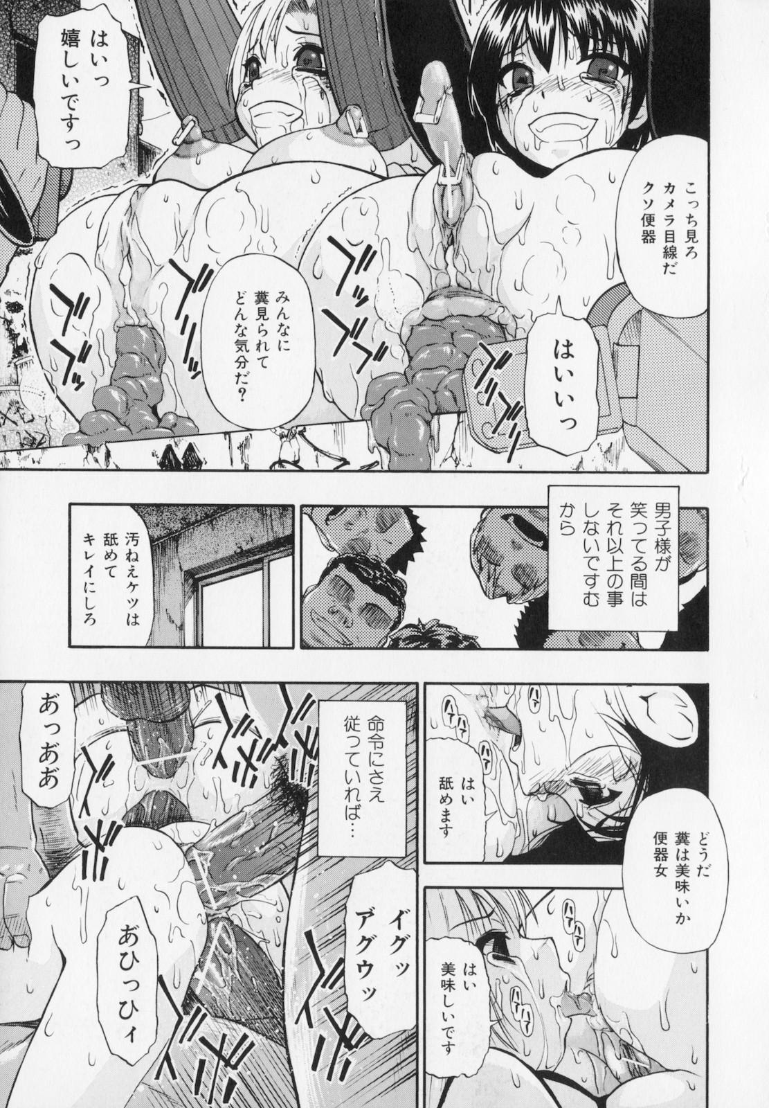 Hitodenashi no Utage - Veranstaltungsräume von Brute 120
