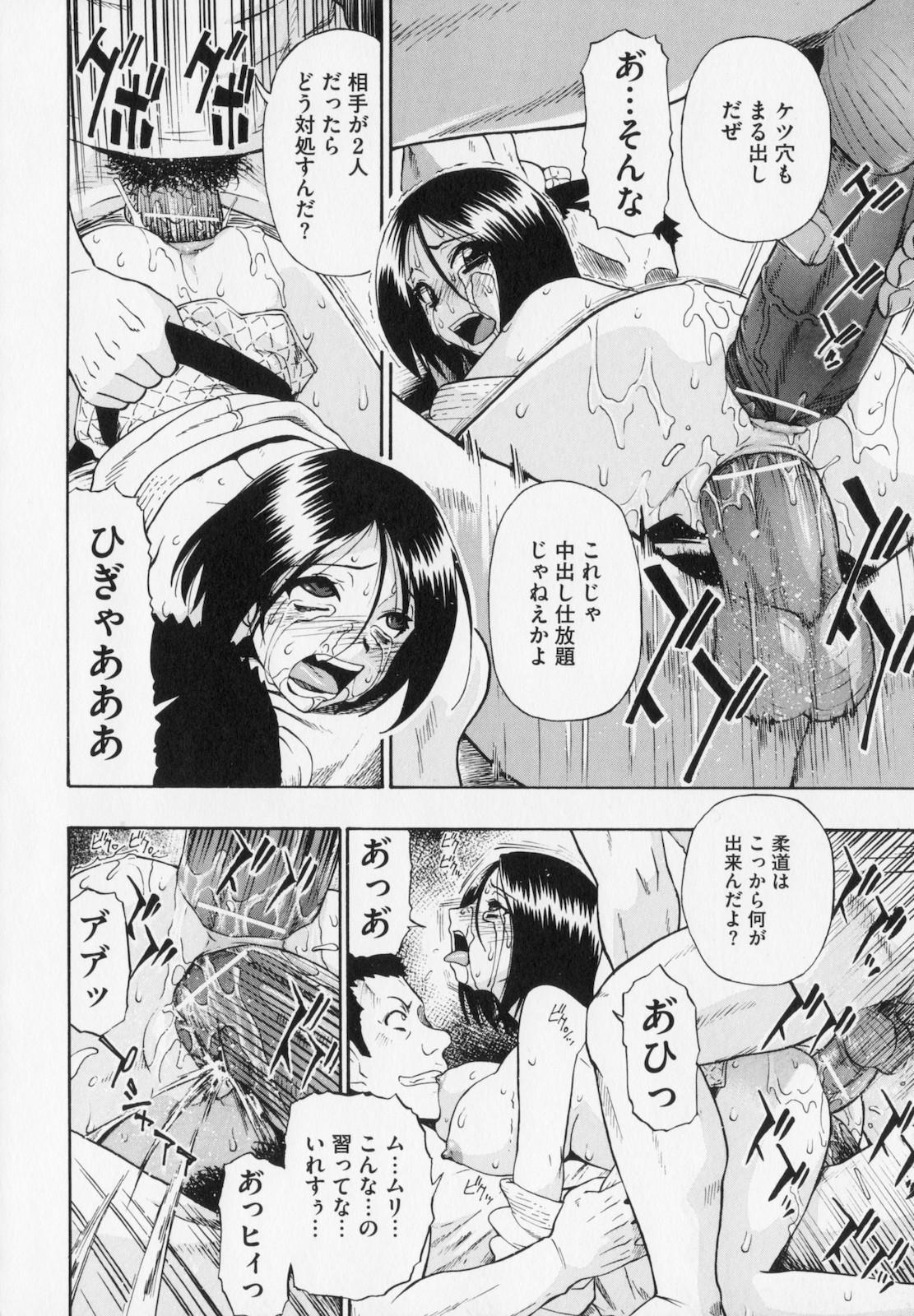 Hitodenashi no Utage - Veranstaltungsräume von Brute 13
