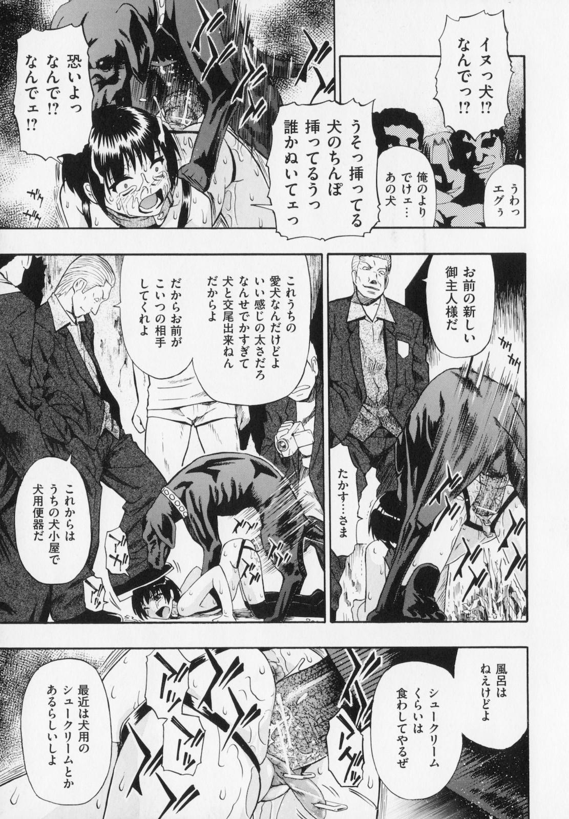 Hitodenashi no Utage - Veranstaltungsräume von Brute 144