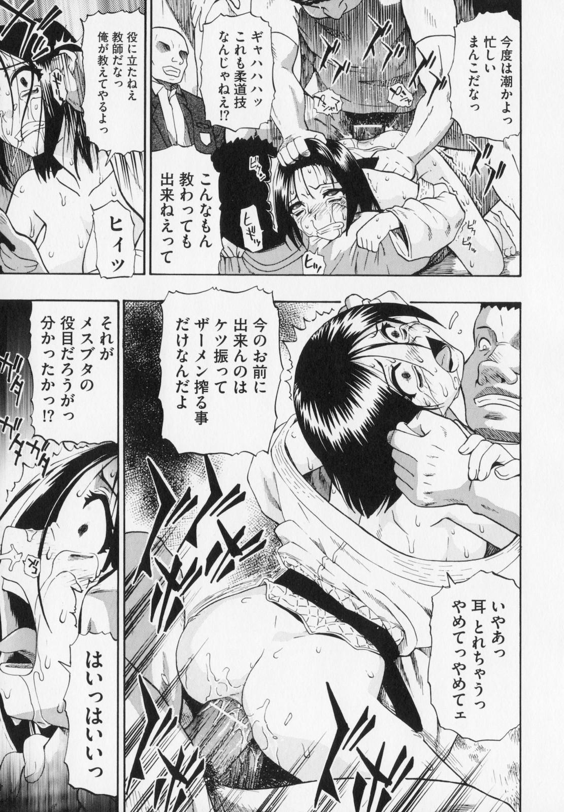Hitodenashi no Utage - Veranstaltungsräume von Brute 14