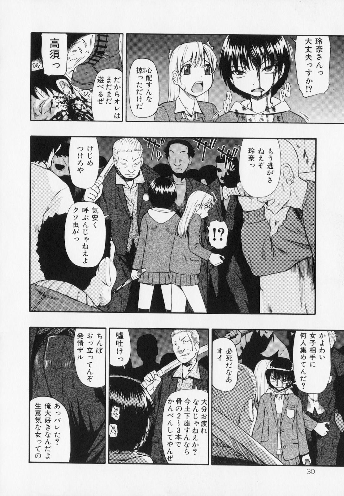 Hitodenashi no Utage - Veranstaltungsräume von Brute 31