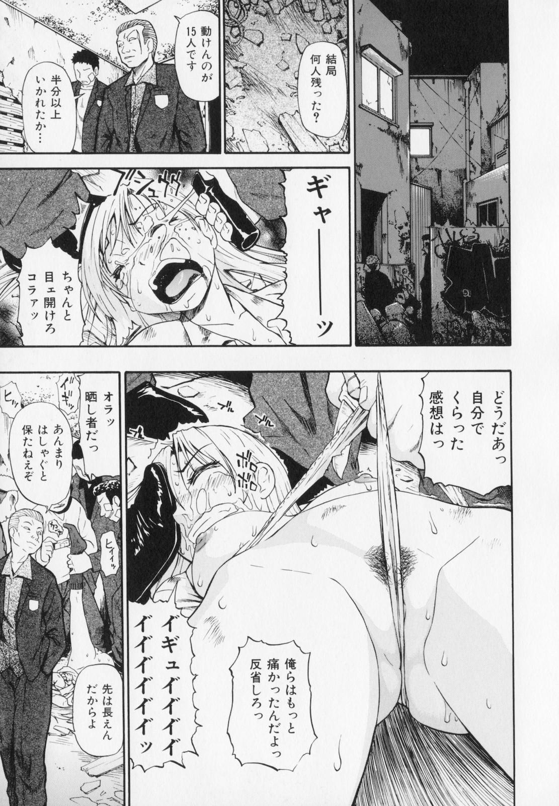 Hitodenashi no Utage - Veranstaltungsräume von Brute 34