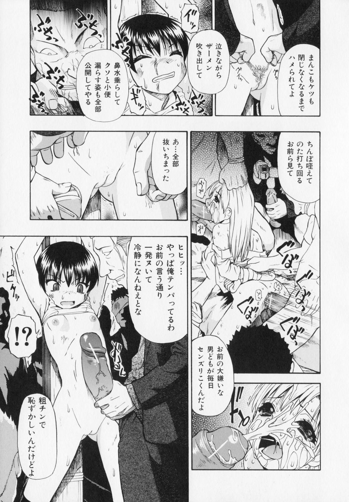 Hitodenashi no Utage - Veranstaltungsräume von Brute 38