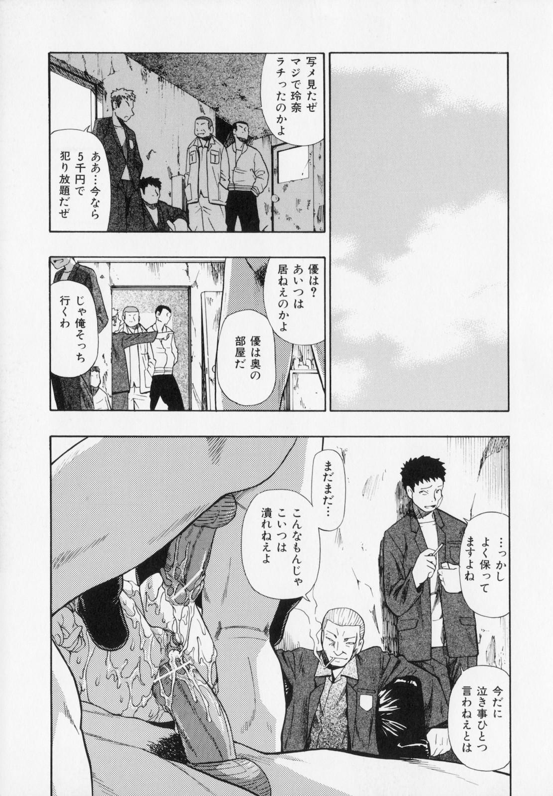 Hitodenashi no Utage - Veranstaltungsräume von Brute 44