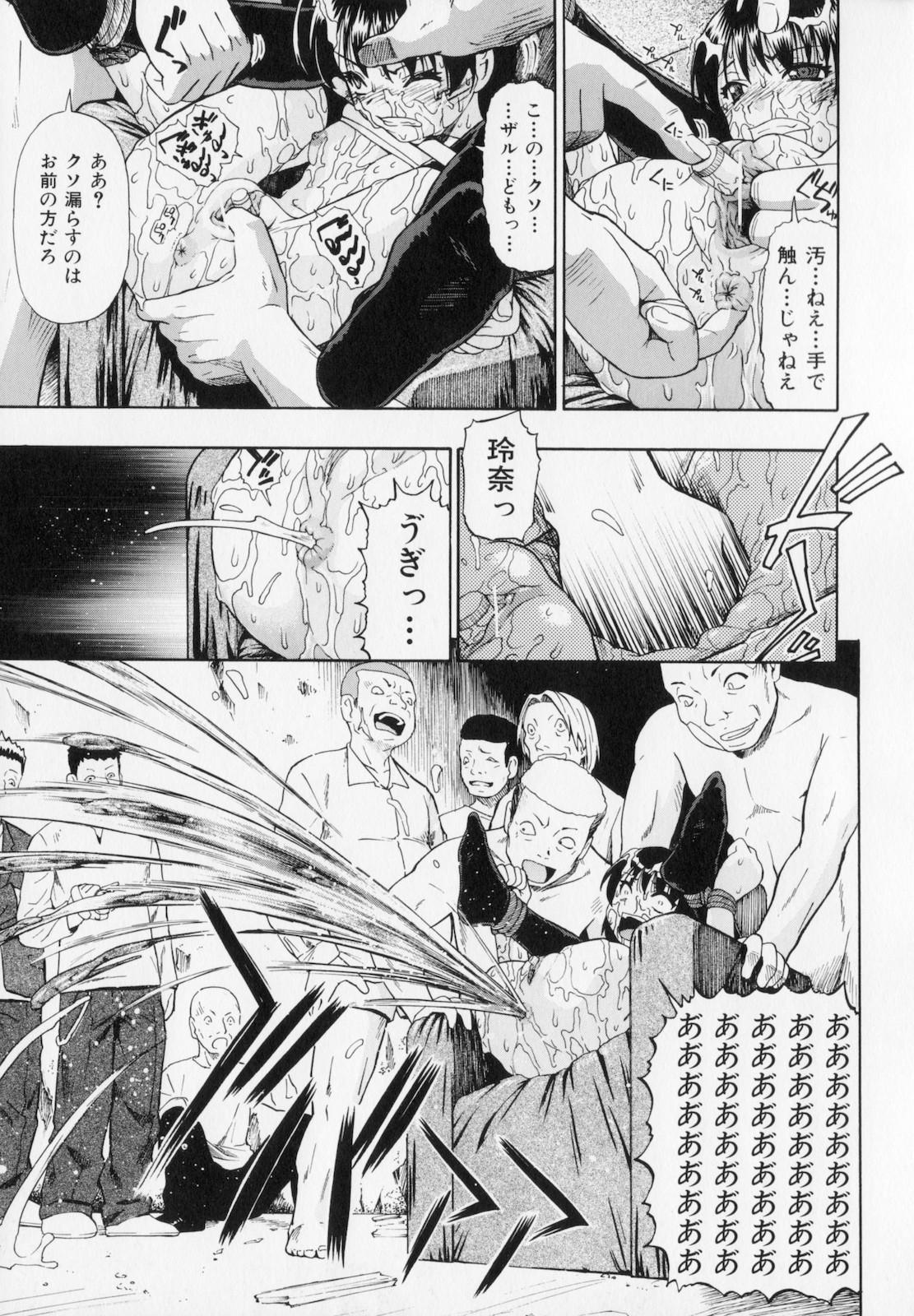 Hitodenashi no Utage - Veranstaltungsräume von Brute 54