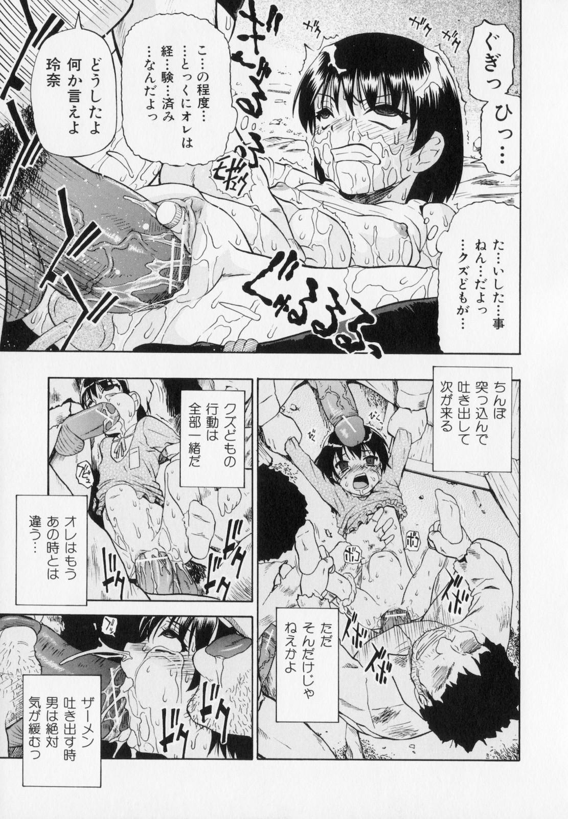 Hitodenashi no Utage - Veranstaltungsräume von Brute 58