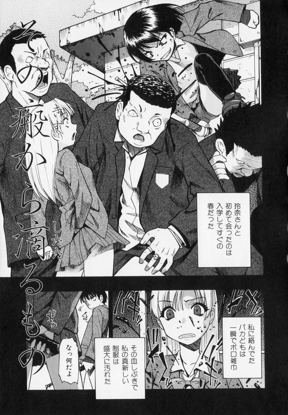 Hitodenashi no Utage - Veranstaltungsräume von Brute 64