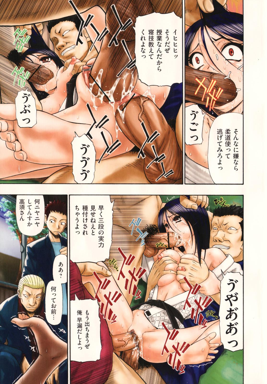 Hitodenashi no Utage - Veranstaltungsräume von Brute 6