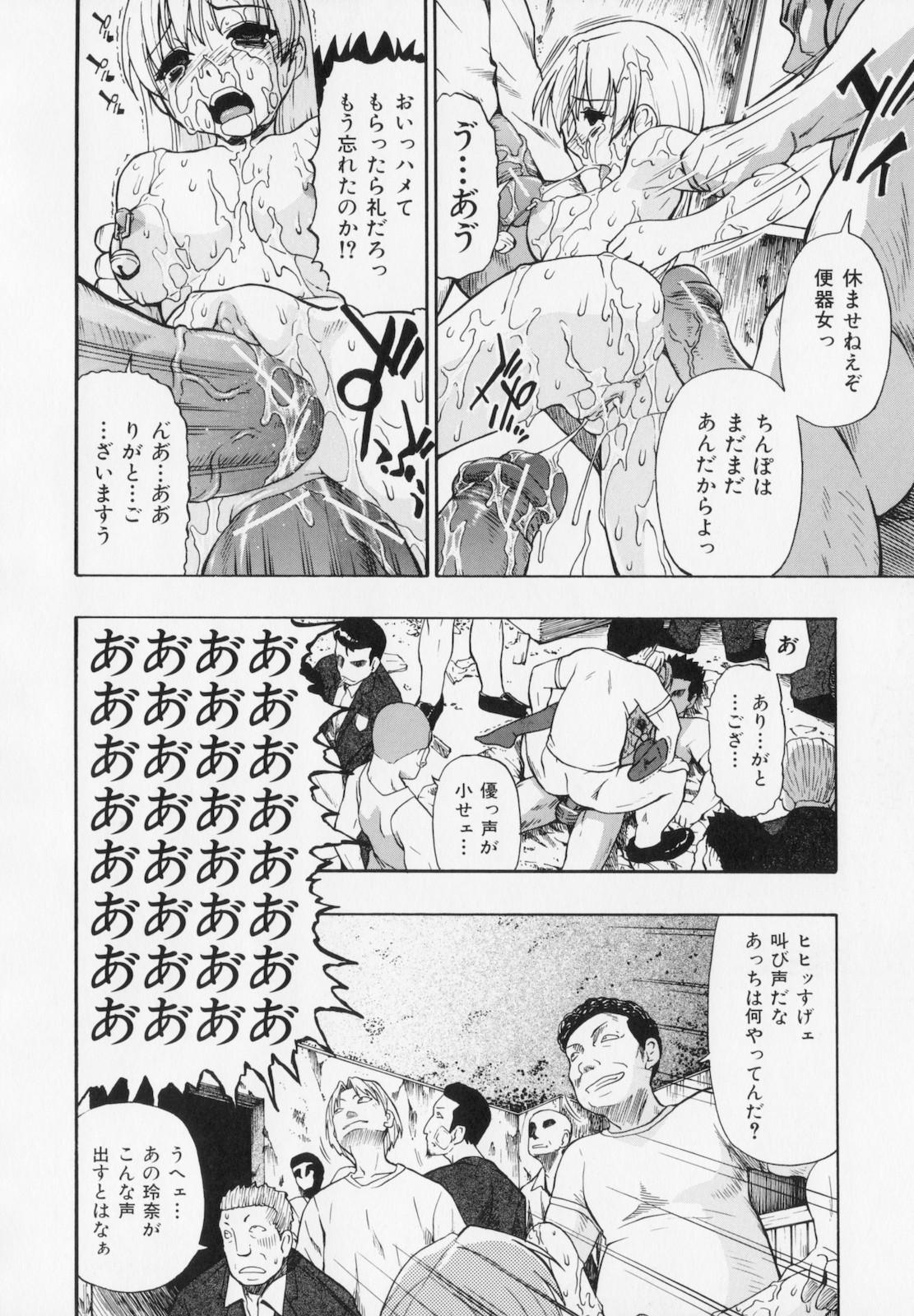 Hitodenashi no Utage - Veranstaltungsräume von Brute 75