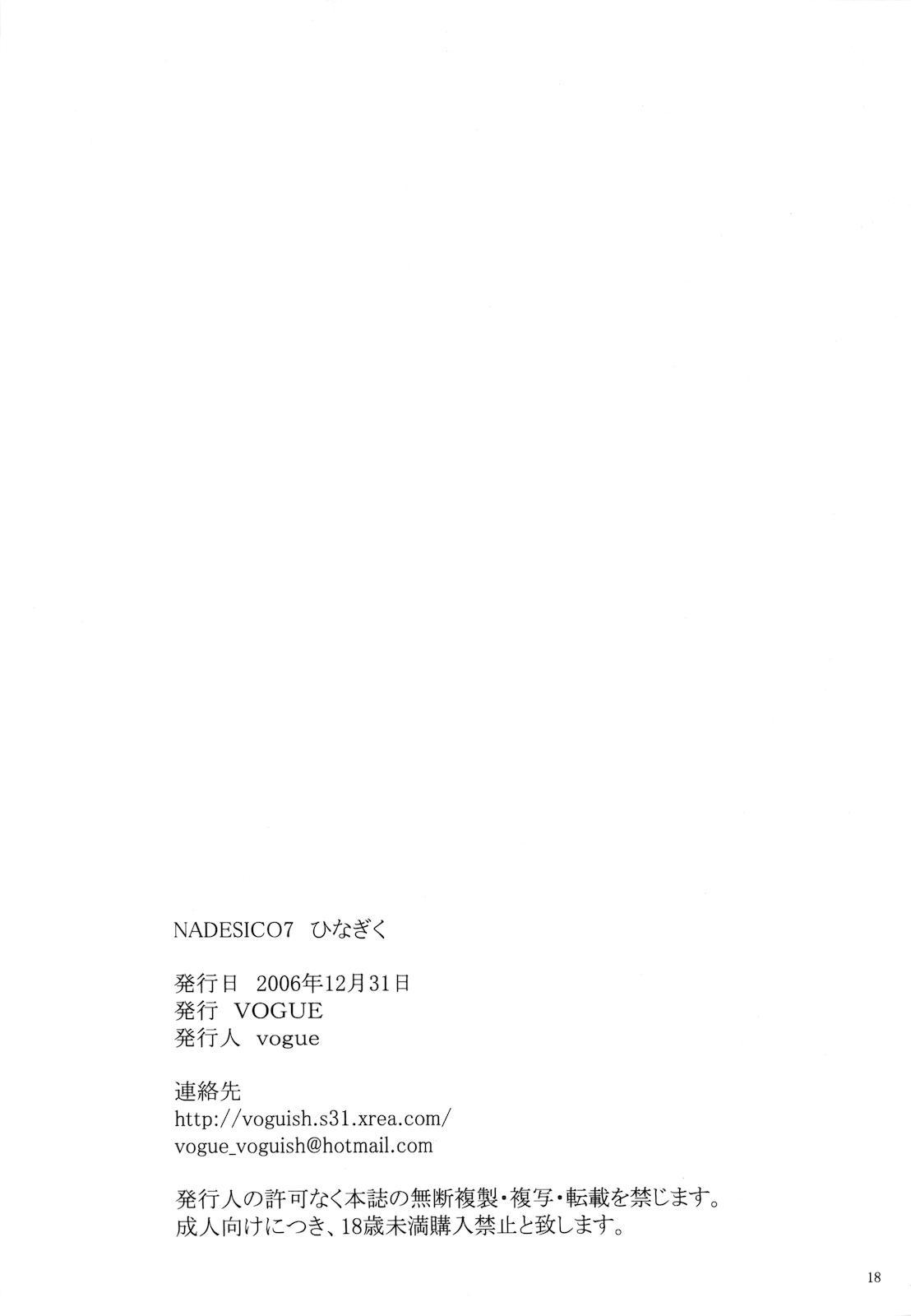 NADESICO 7 Hinagiku 17