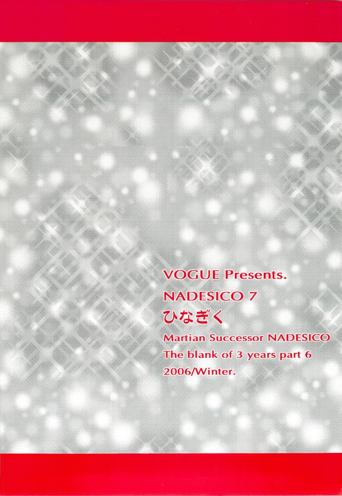 NADESICO 7 Hinagiku 19