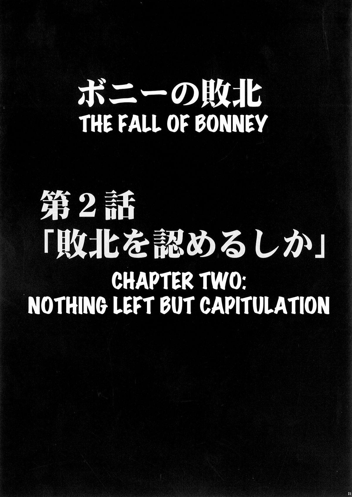 Bonnie no Haiboku   Bonney's Defeat 21