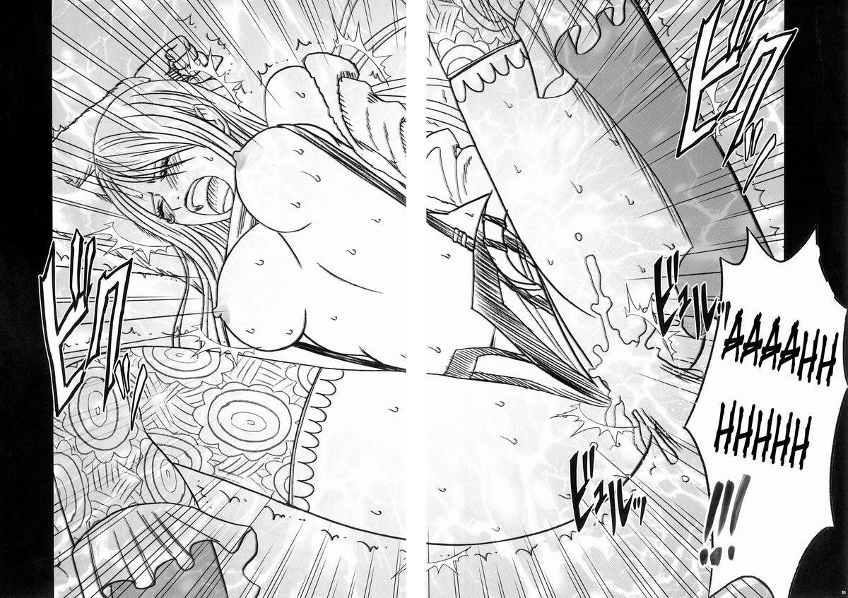 Bonnie no Haiboku   Bonney's Defeat 37