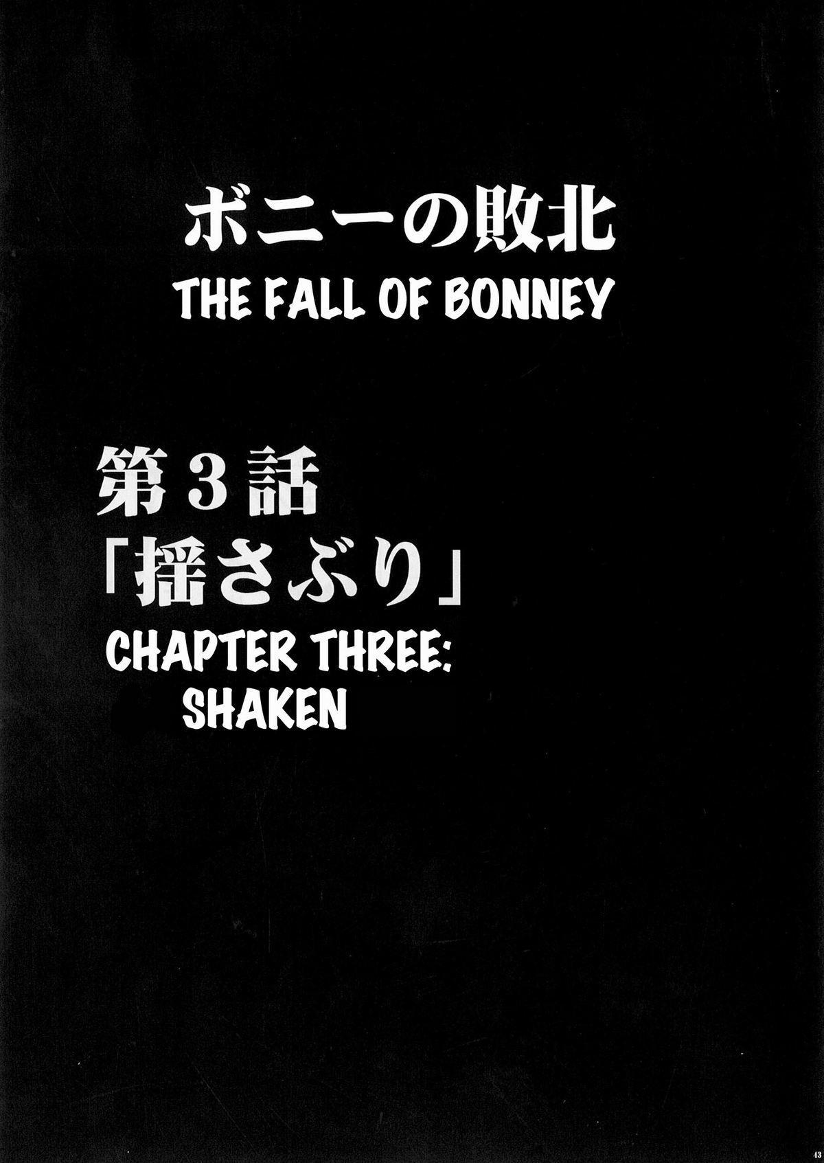 Bonnie no Haiboku   Bonney's Defeat 41