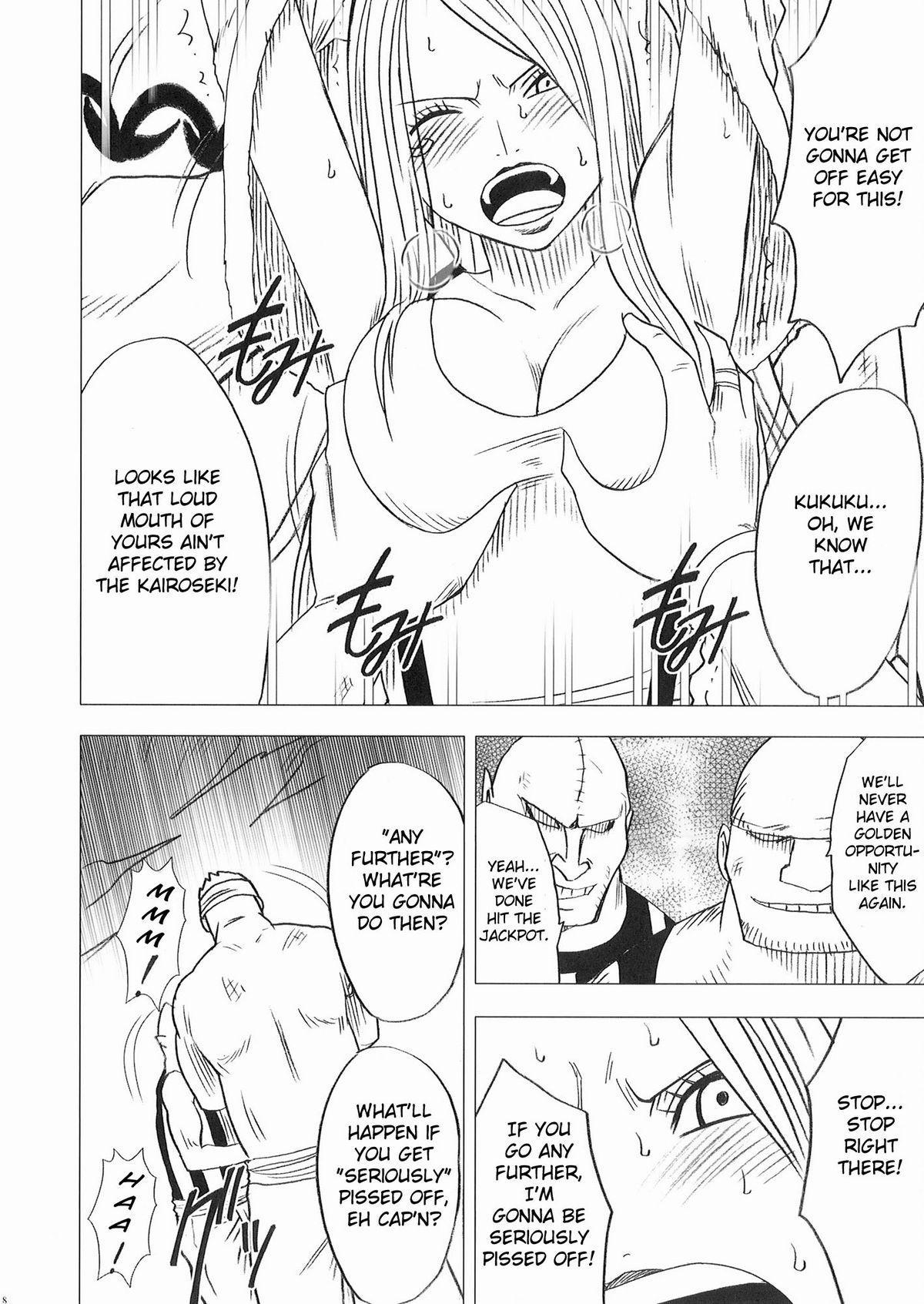 Bonnie no Haiboku   Bonney's Defeat 8