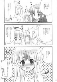 Fairy Rose 4 8