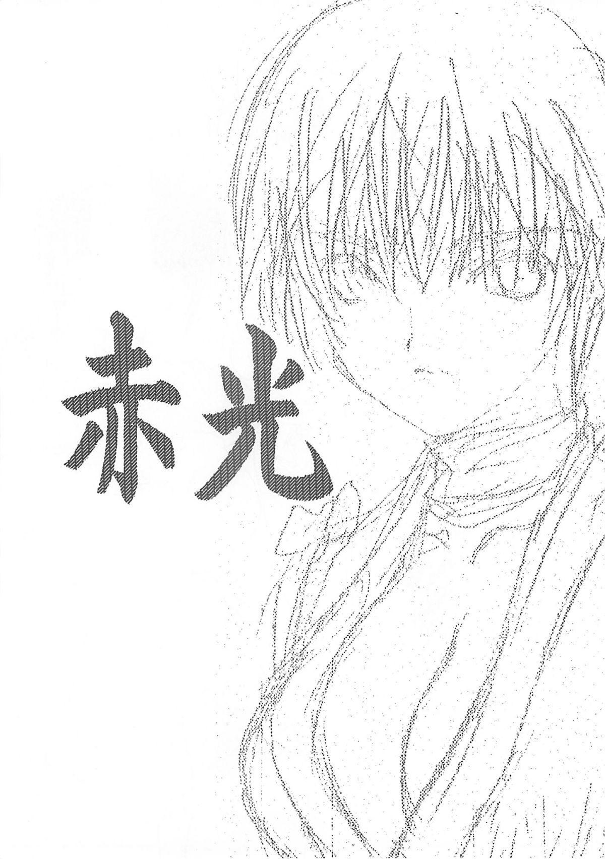 Hanafubuki 23