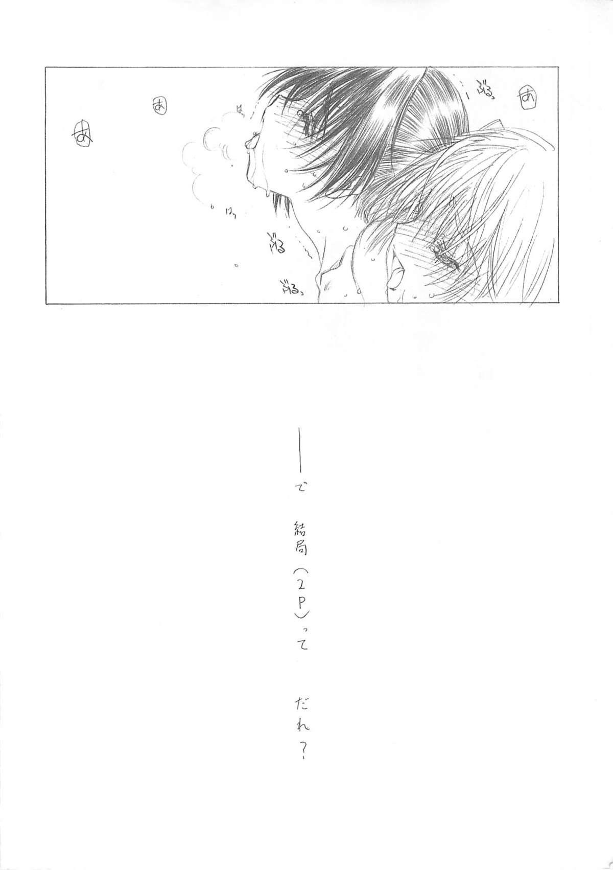 Hanafubuki 38