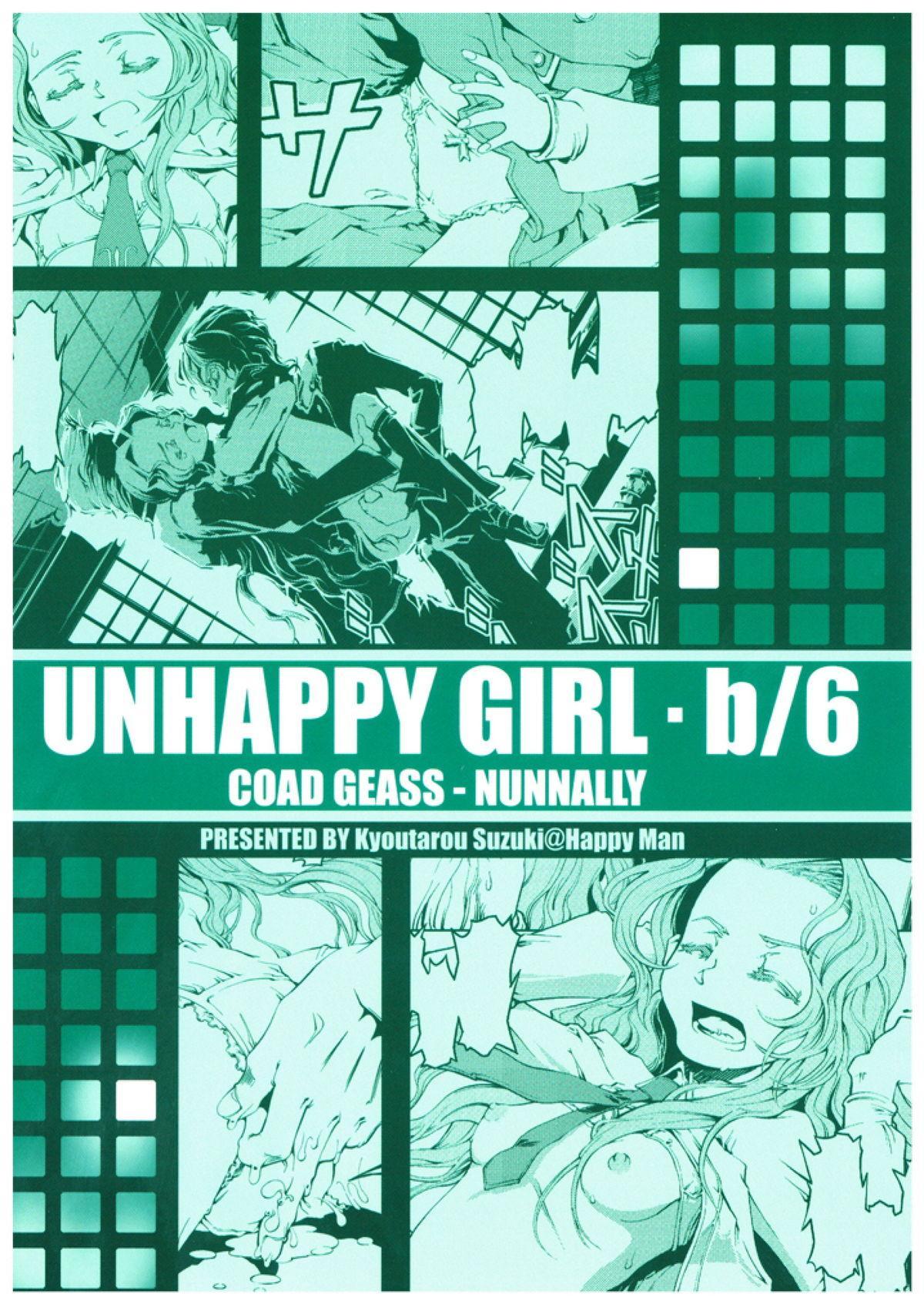 Unhappy Girl b/6 27