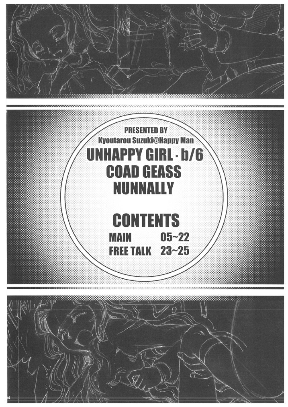 Unhappy Girl b/6 3