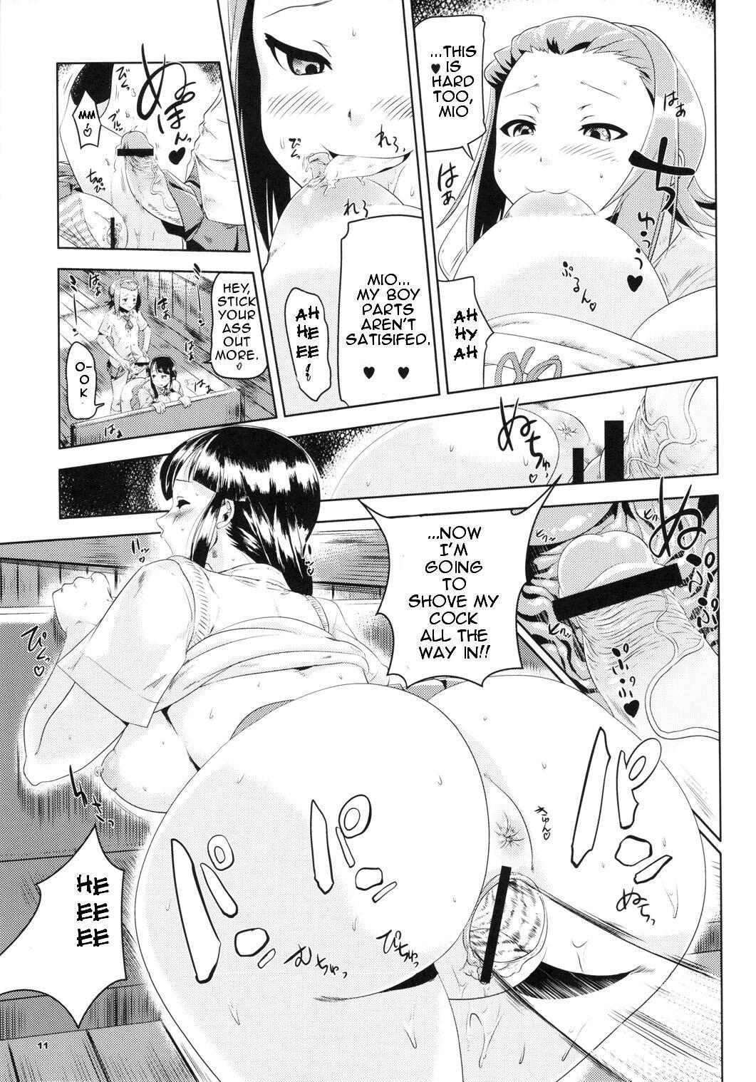 K-ON Drill Futanari! 9