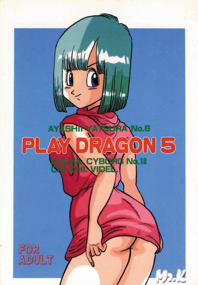 Play Dragon 5 0