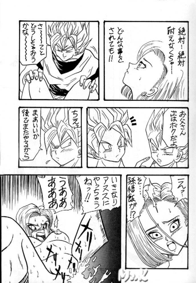 Play Dragon 5 12