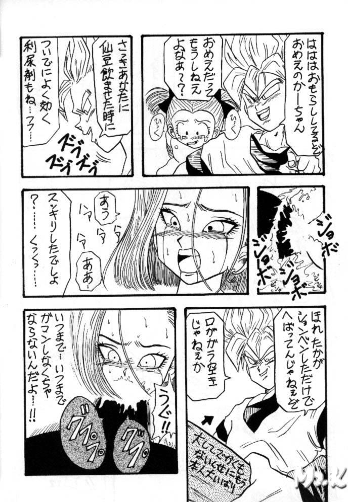 Play Dragon 5 15