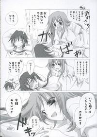 Futakoi no Hon. 4