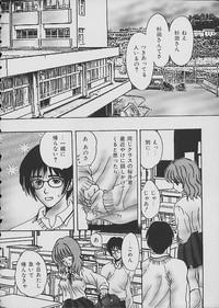 COMIC Shirikodama Vol.02 6