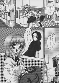 COMIC Shirikodama Vol.02 7