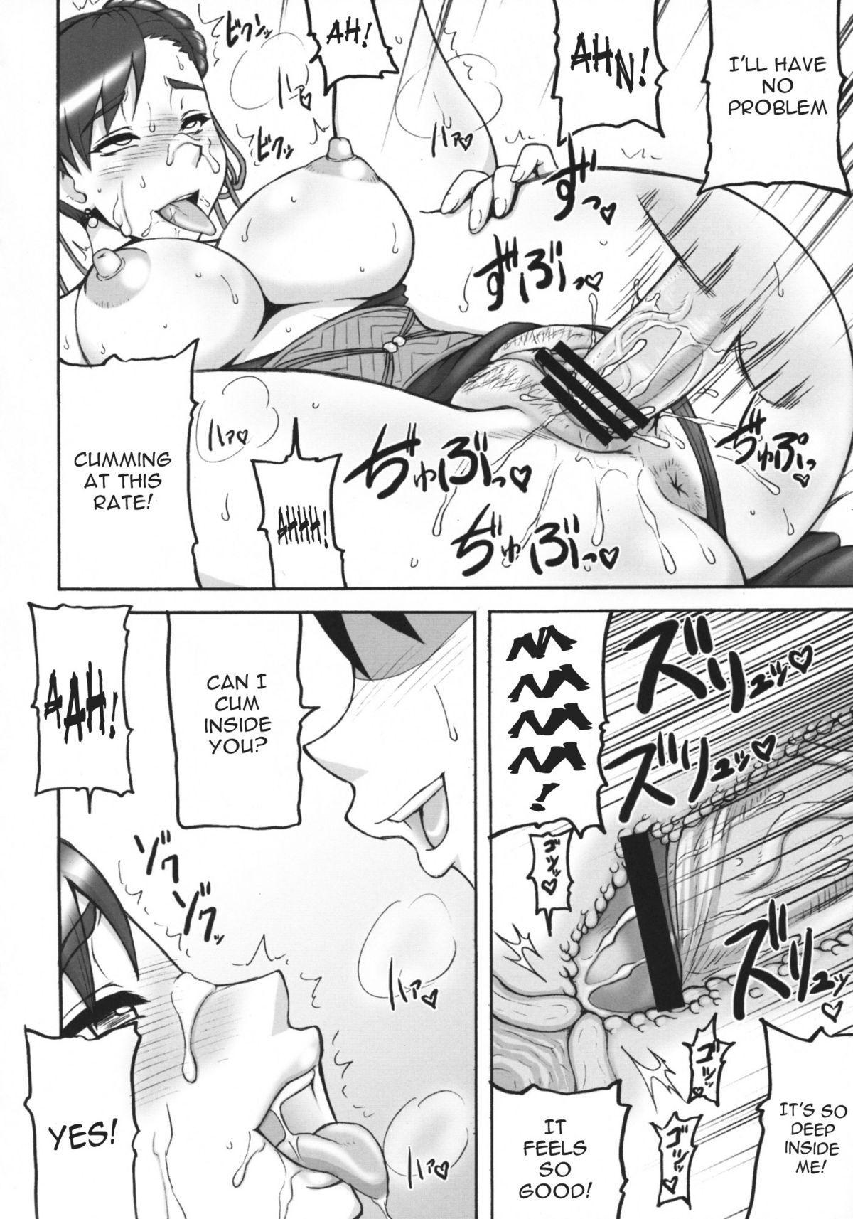 Kaku Musume 11 12