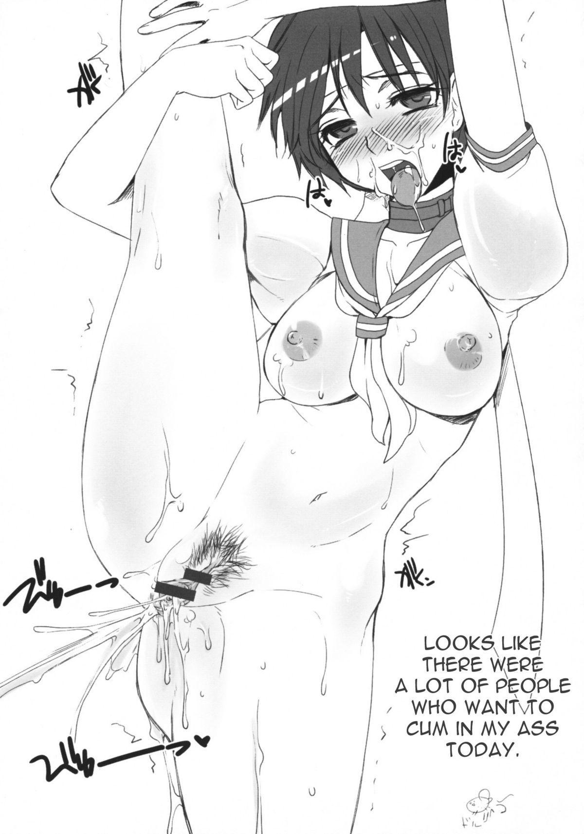 Kaku Musume 11 17