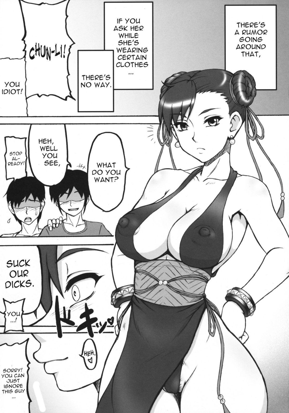 Kaku Musume 11 3