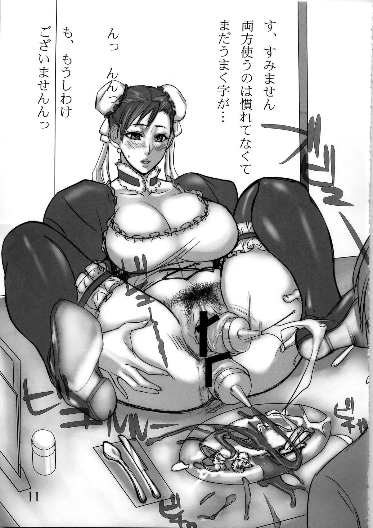 Maid Kurorei. 10