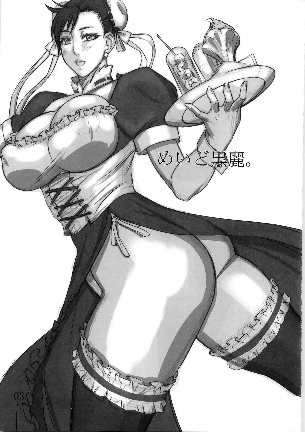 Maid Kurorei. 2
