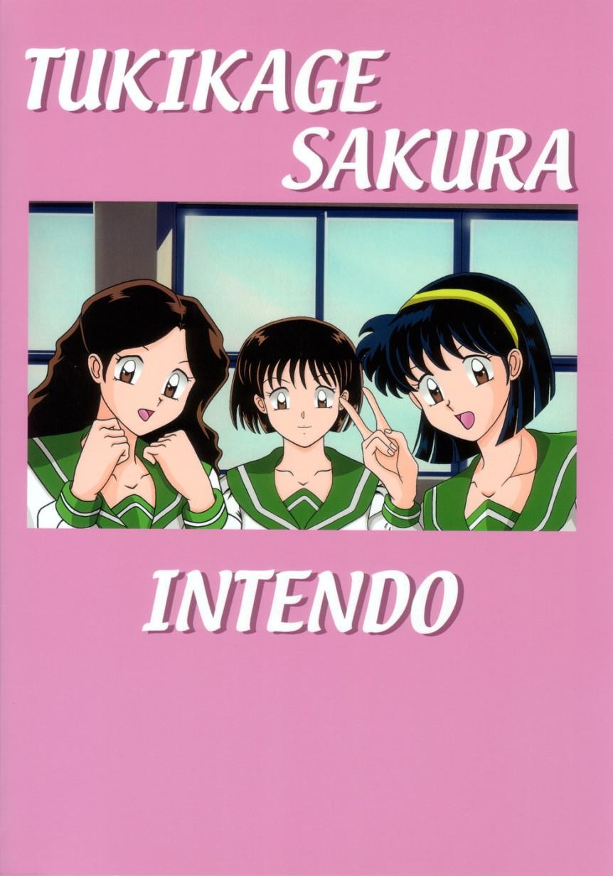 Tsukikage Sakura 16
