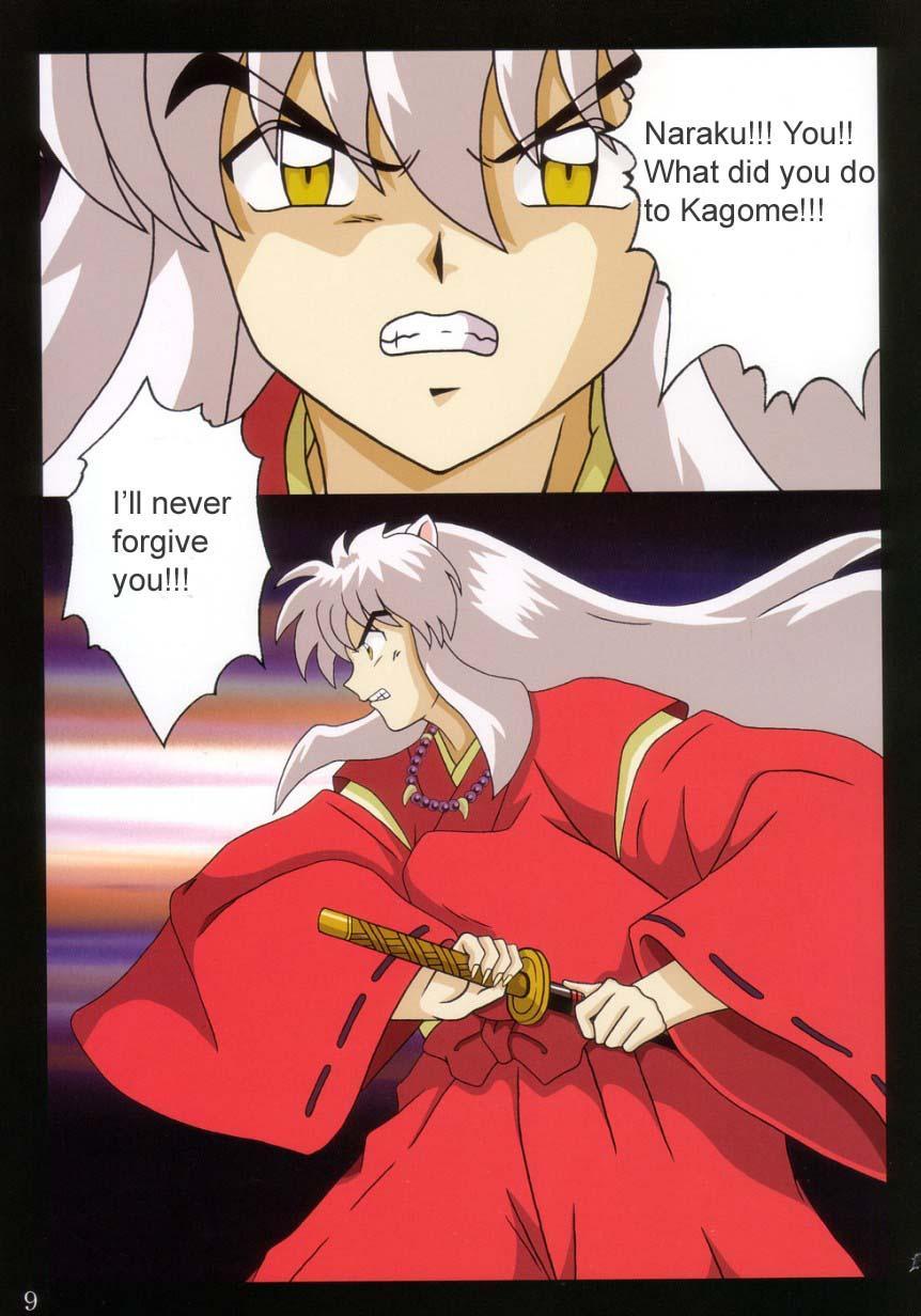Tsukikage Sakura 7