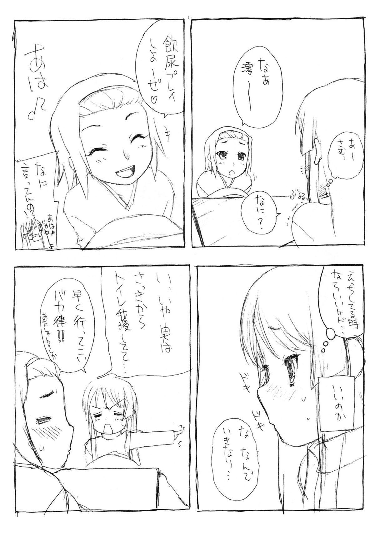 Rinko wa Nakadashi ga Ichiban Kanjirundesu. + Paper 31