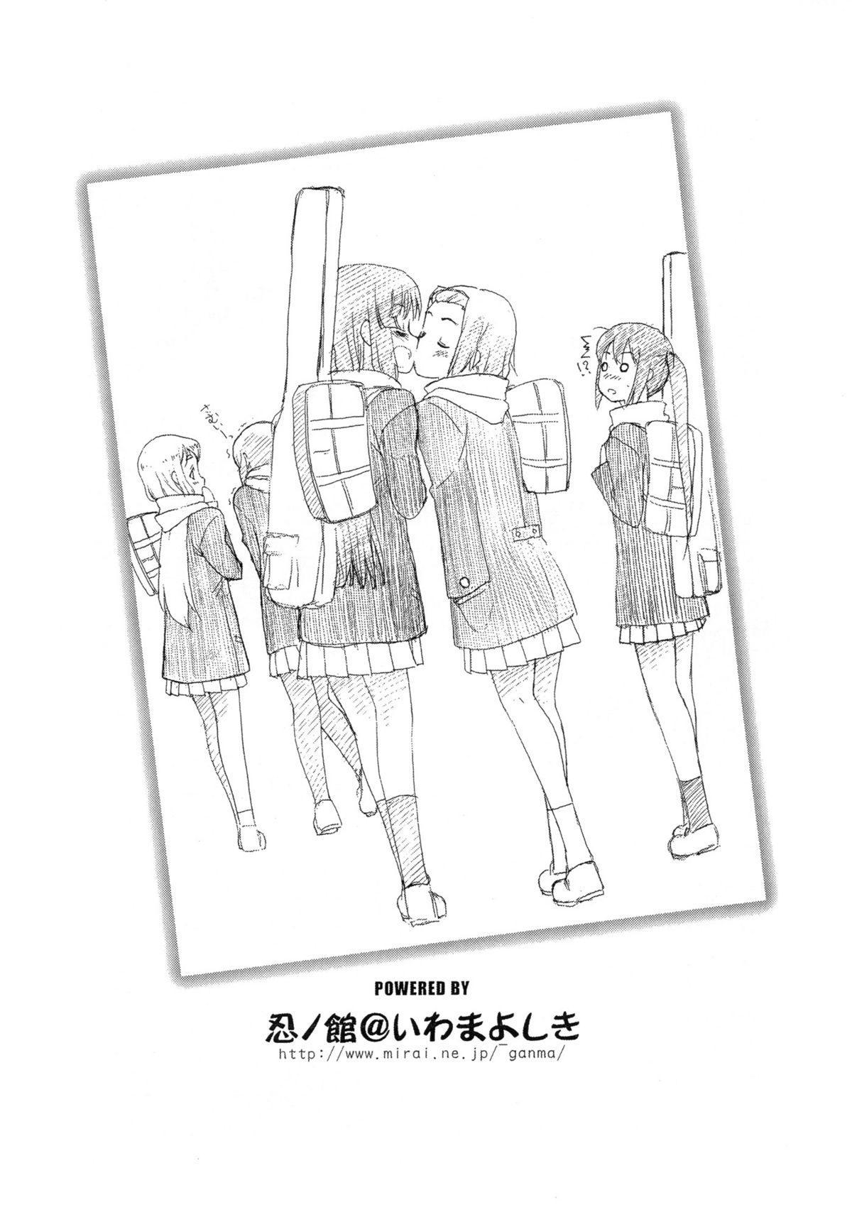 Rinko wa Nakadashi ga Ichiban Kanjirundesu. + Paper 33