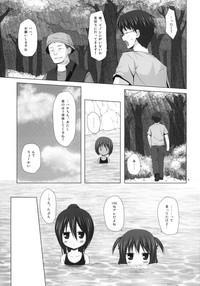 Shizen Kyoushitsu 3