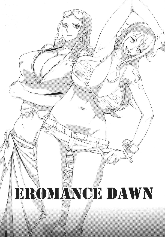 EROMANCE DAWN 2