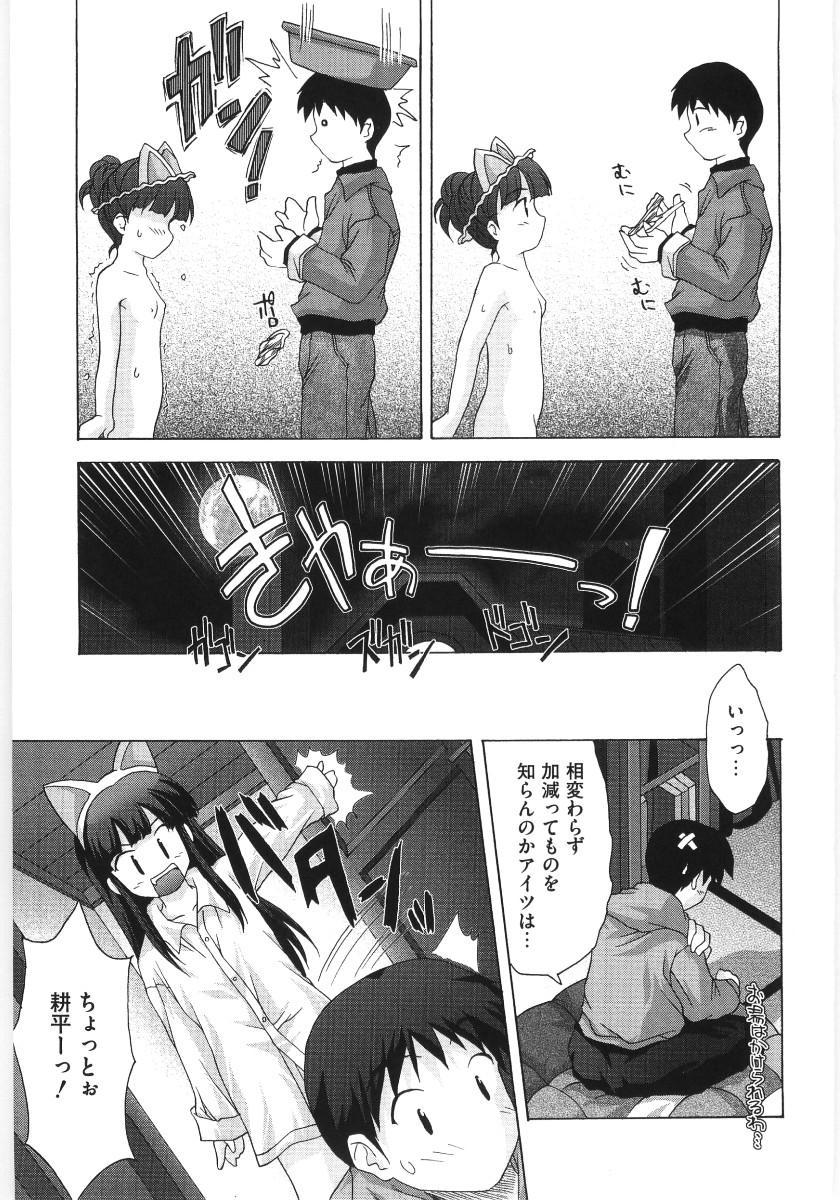 Moe Kyara Sama 52