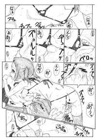 Mousou Monogatari 5