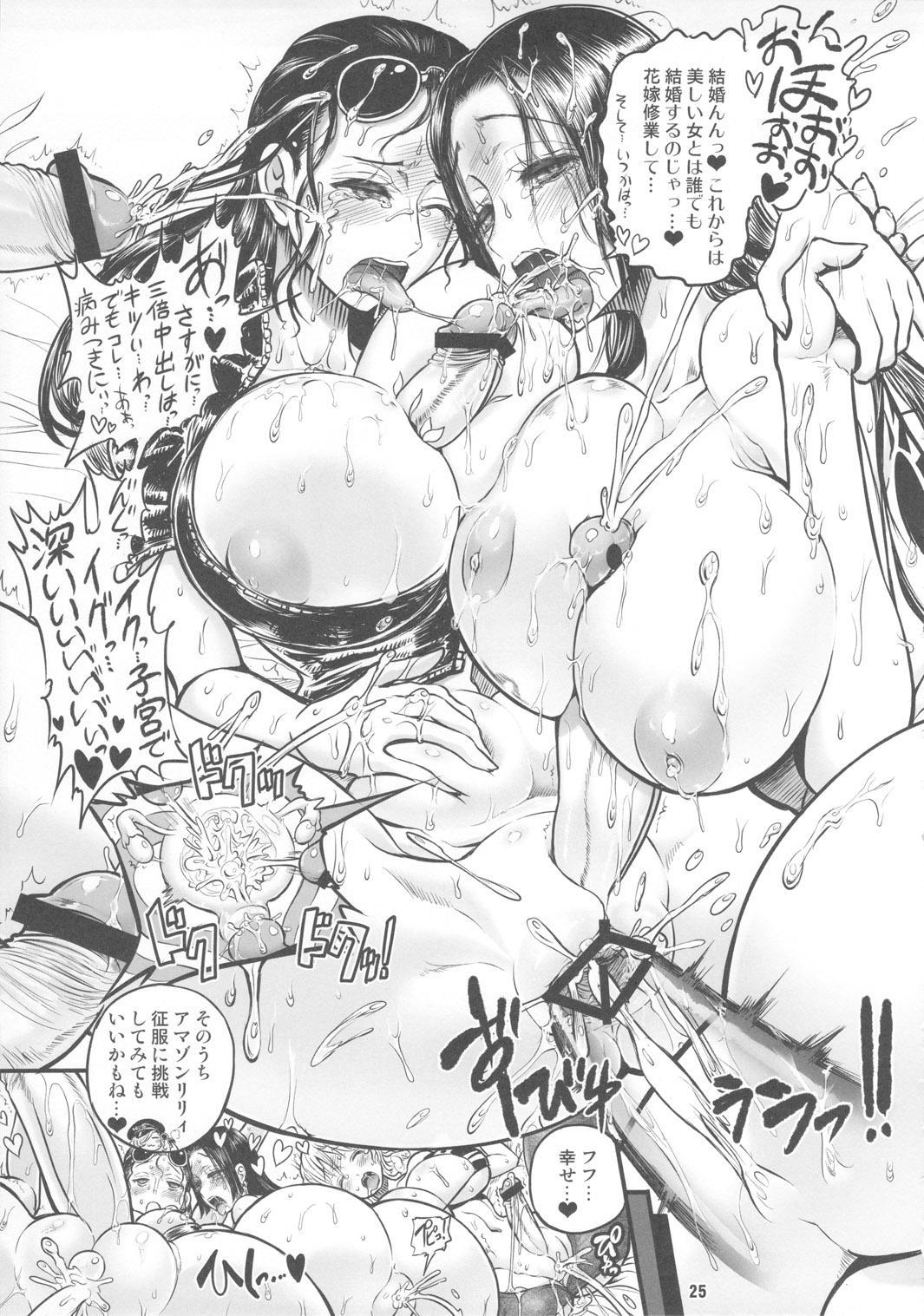 Midarezaki Kaizoku Jotei 23