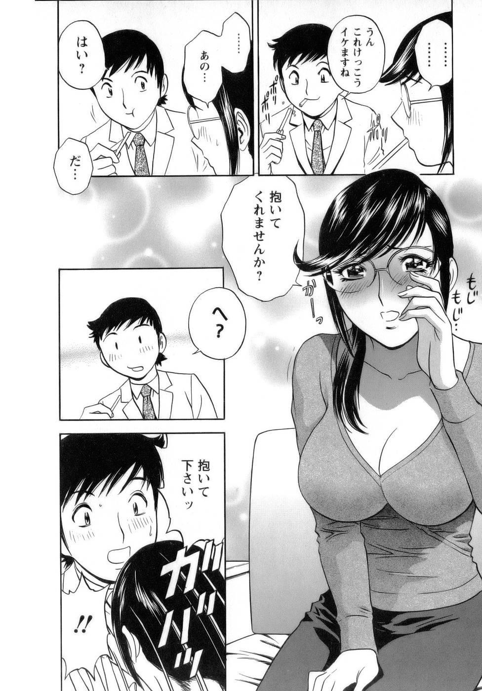 [Hidemaru] Mo-Retsu! Boin Sensei (Boing Boing Teacher) Vol.1 119
