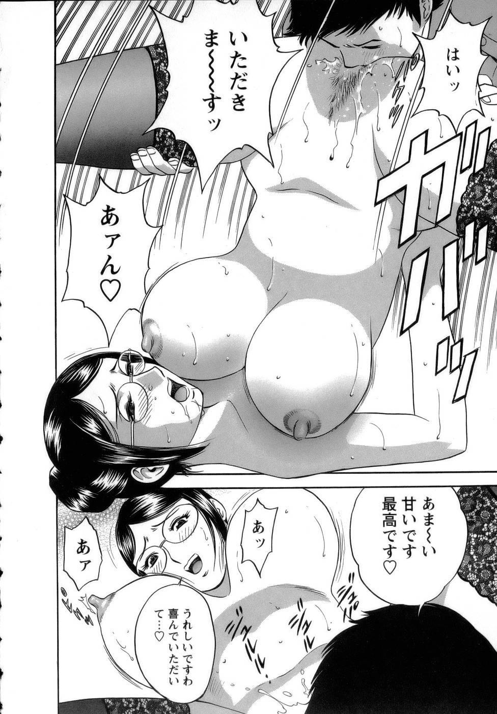 [Hidemaru] Mo-Retsu! Boin Sensei (Boing Boing Teacher) Vol.1 147