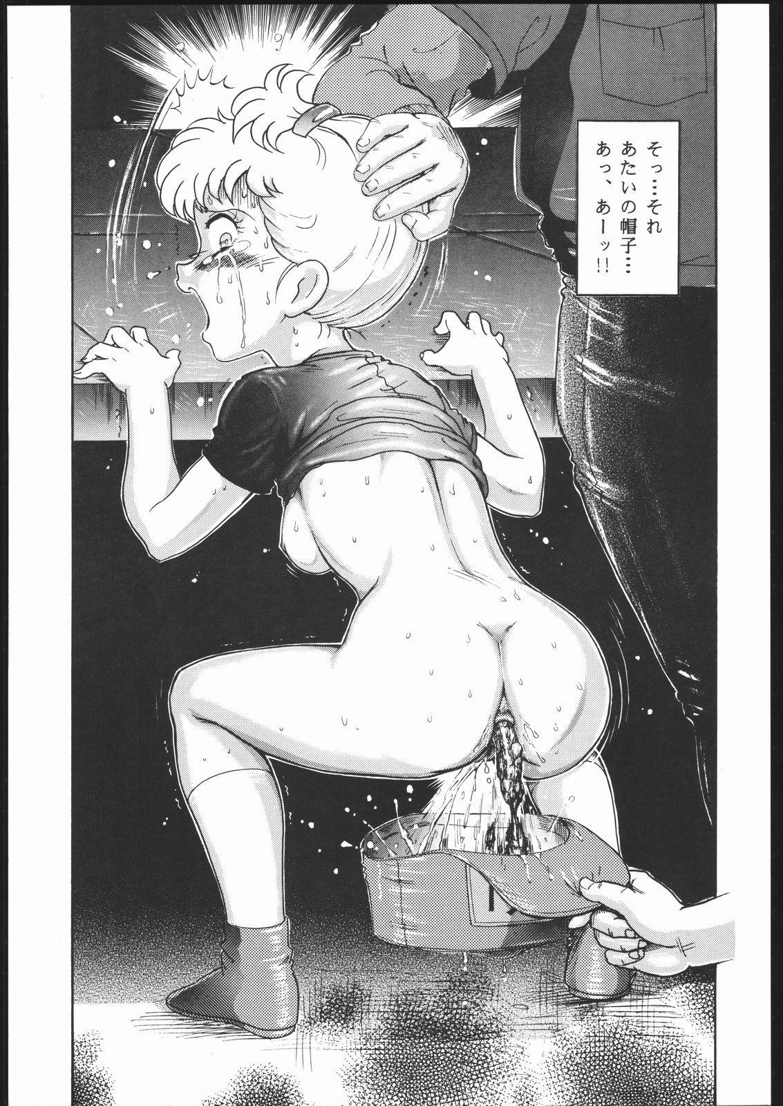 Ganso Ginga Hyouryuu Densetsu - Zouhokaiteiban 23