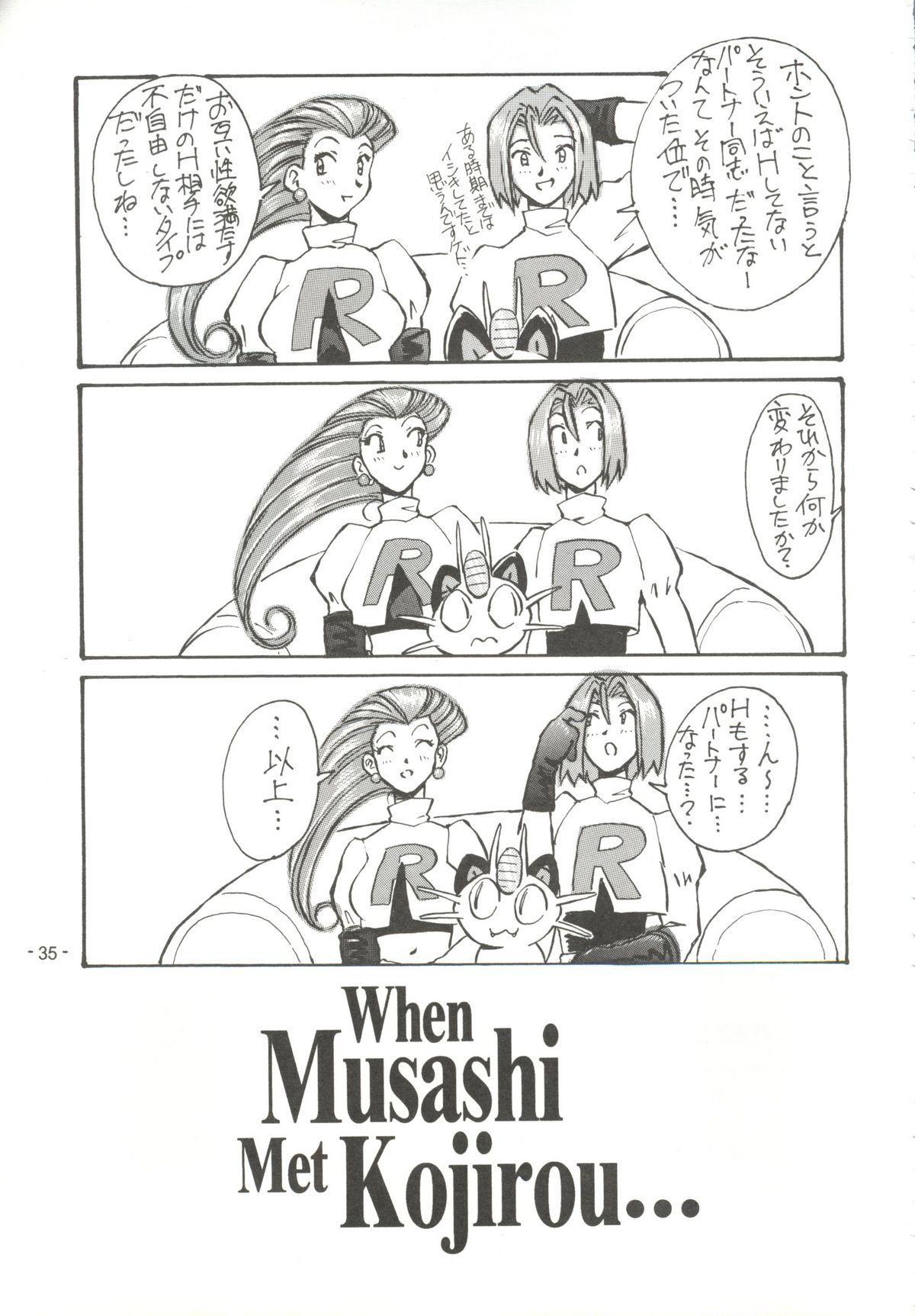Monsterlog 2 35